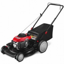 "MTD Gold (21"") 160cc Honda Push Lawn Mower"